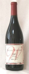 2005 Smith Wooton Syrah